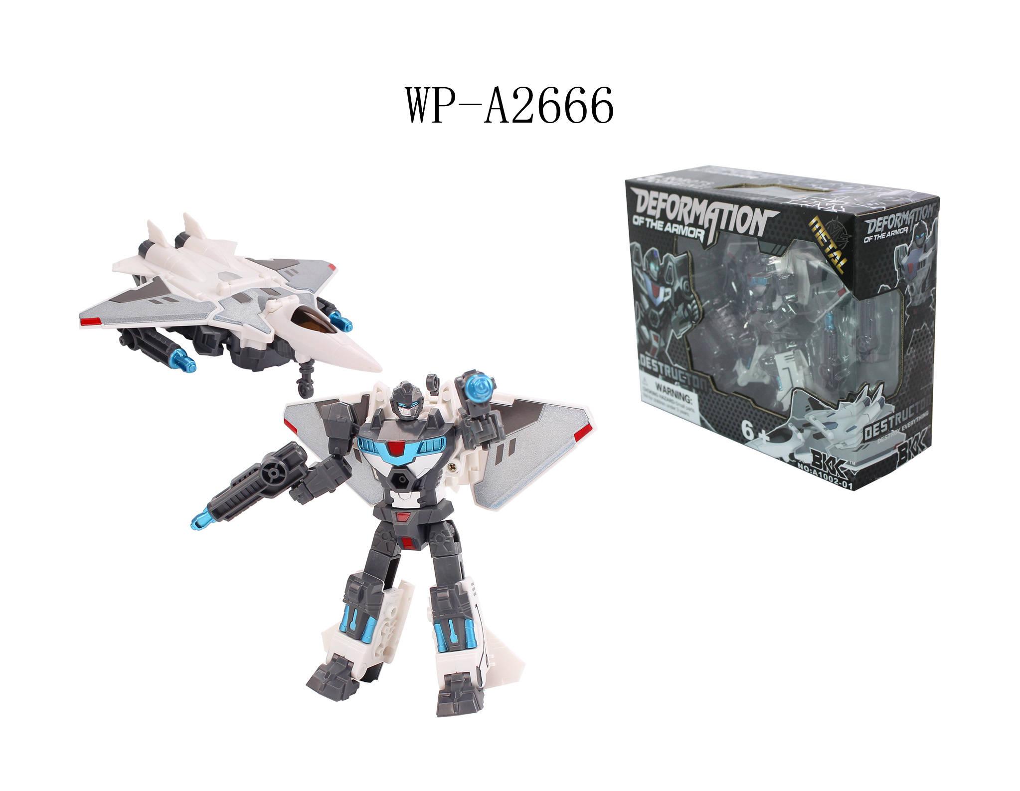 Купить Трансформирующийся робот - Destruction, JUNFA TOYS