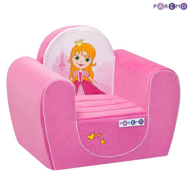 Детское кресло Принцесса, розовоеДетские кровати и мягкая мебель<br>Детское кресло Принцесса, розовое<br>