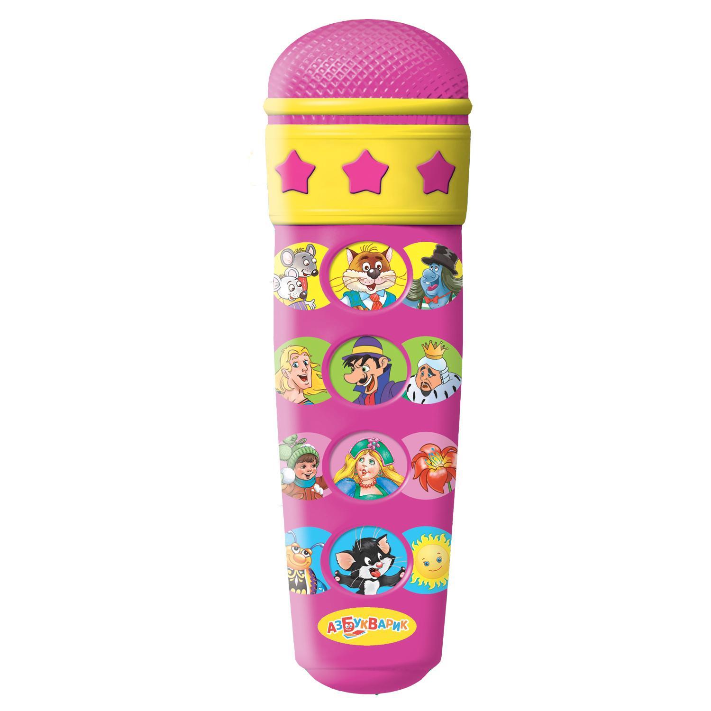 Купить Микрофон – Караоке, Стань звездой. Розовый, Азбукварик