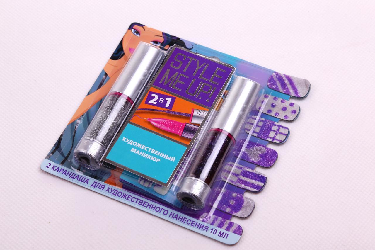 Купить Набор для девочек 2-в-1 Блестящий маникюр, цвет серебристый и бордовый, Style Me Up