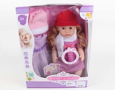 Купить Интерактивная кукла с дополнительным комплектом одежды, 43 см