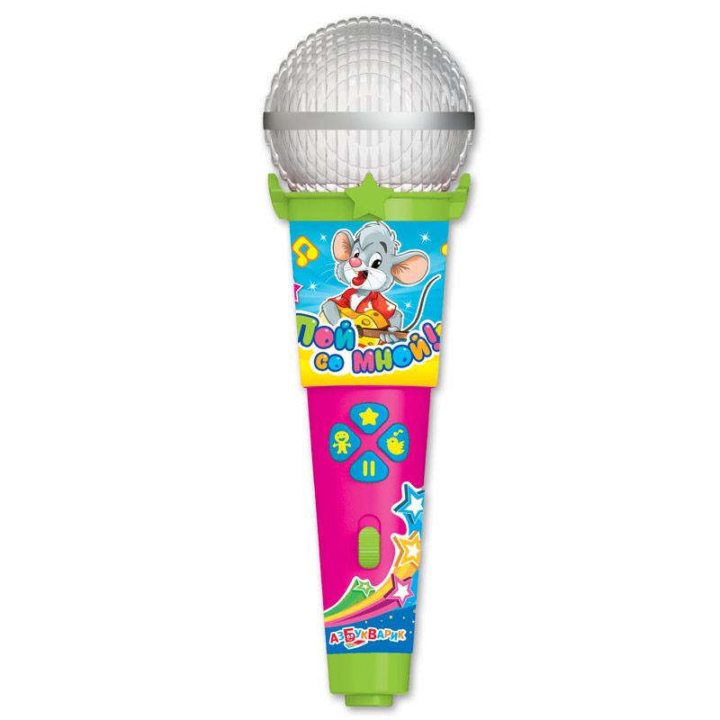 Купить Микрофон из серии Пой со мной! Любимые песенки малышей, Азбукварик