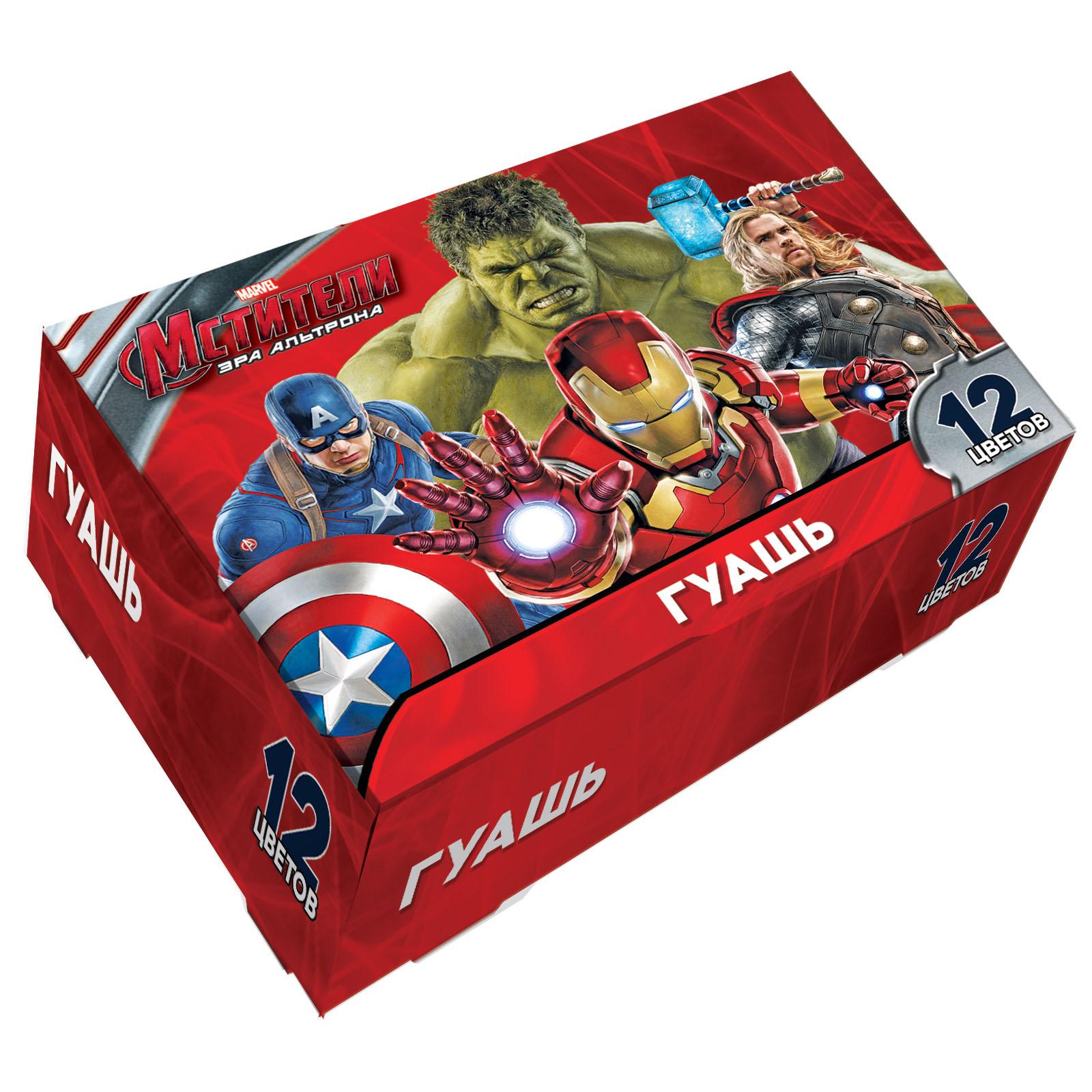 Купить Гуашь Marvel «Мстители» 12 цветов, Росмэн