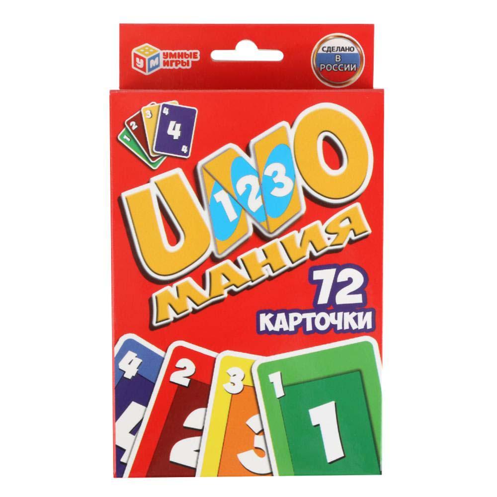 Купить Развивающие карточки - Unoмания, 72 карточки, Умка
