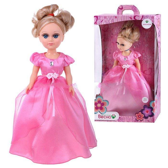 Кукла Анастасия. Мисс очарование, со звукомРусские куклы фабрики Весна<br>Кукла Анастасия. Мисс очарование, со звуком<br>