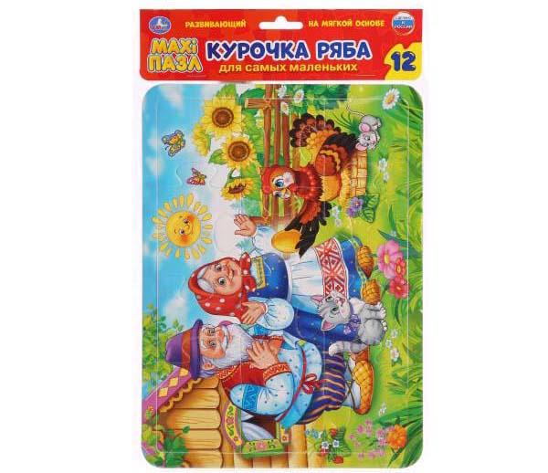 Макси-пазл – Курочка Ряба, 12 деталейПазлы для малышей<br>Макси-пазл – Курочка Ряба, 12 деталей<br>