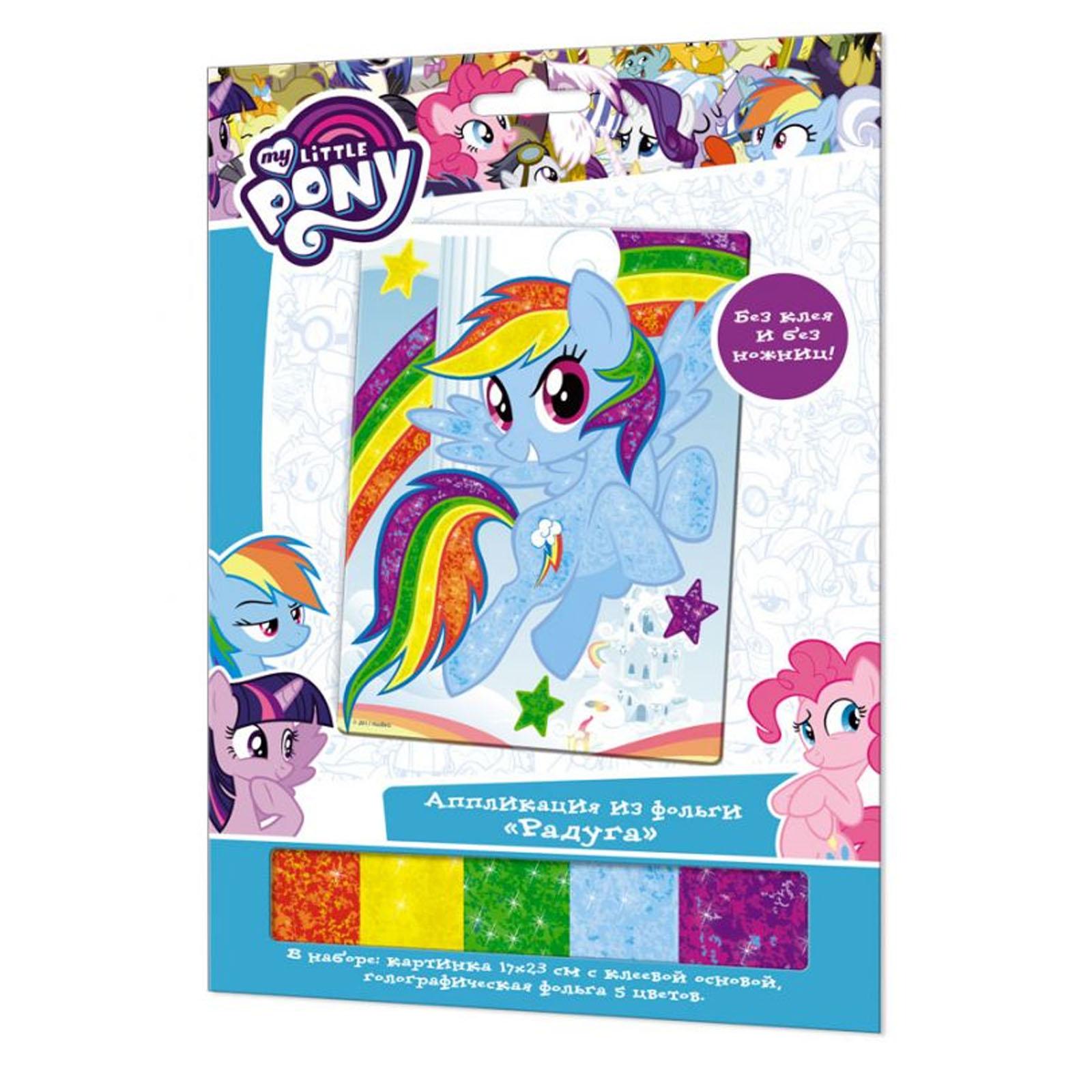 Аппликация из фольги My little pony – РадугаАппликация, пайетки<br>Аппликация из фольги My little pony – Радуга<br>
