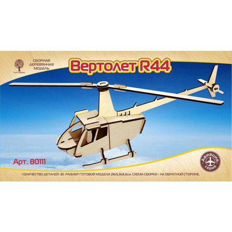 Сборная деревянная mini модель - Воздушный транспорт - Вертолет R44