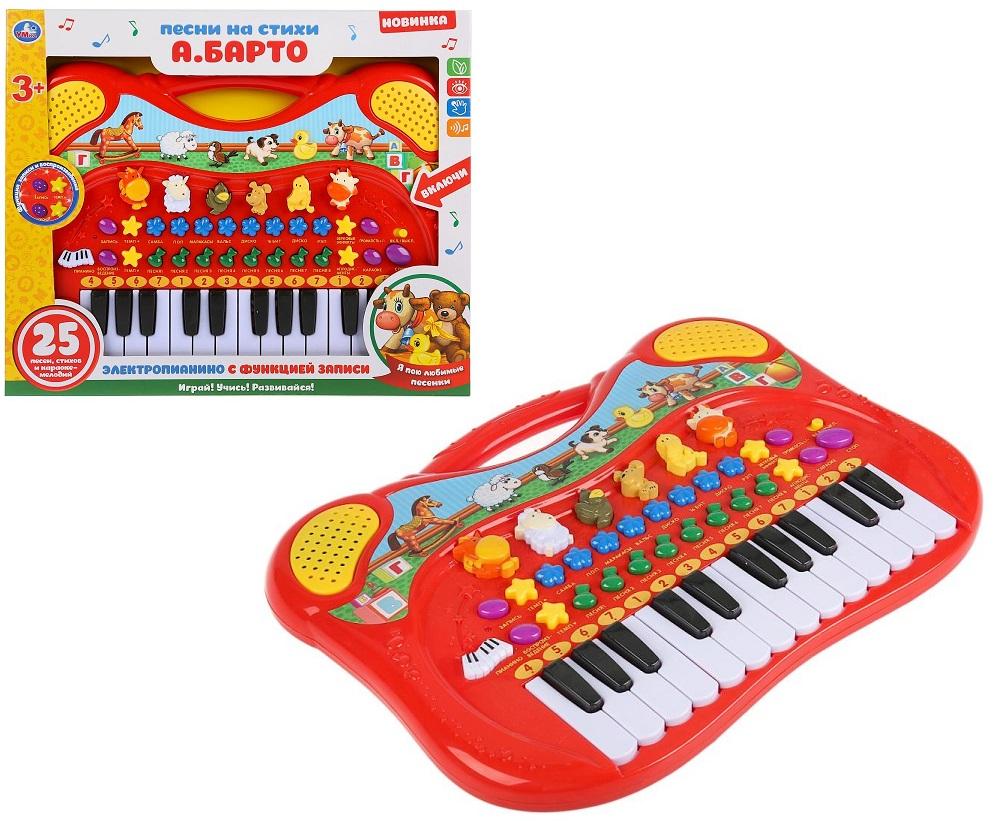 Купить Пианино со стихами А. Барто и песнями, функция записи, Умка