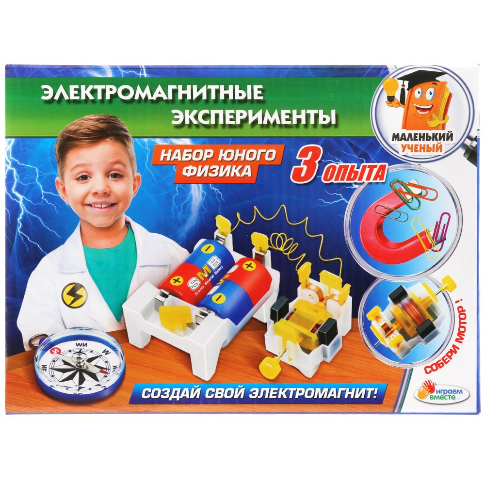 Купить Набор из серии Маленький ученый - Электромагнитные эксперименты, Играем вместе