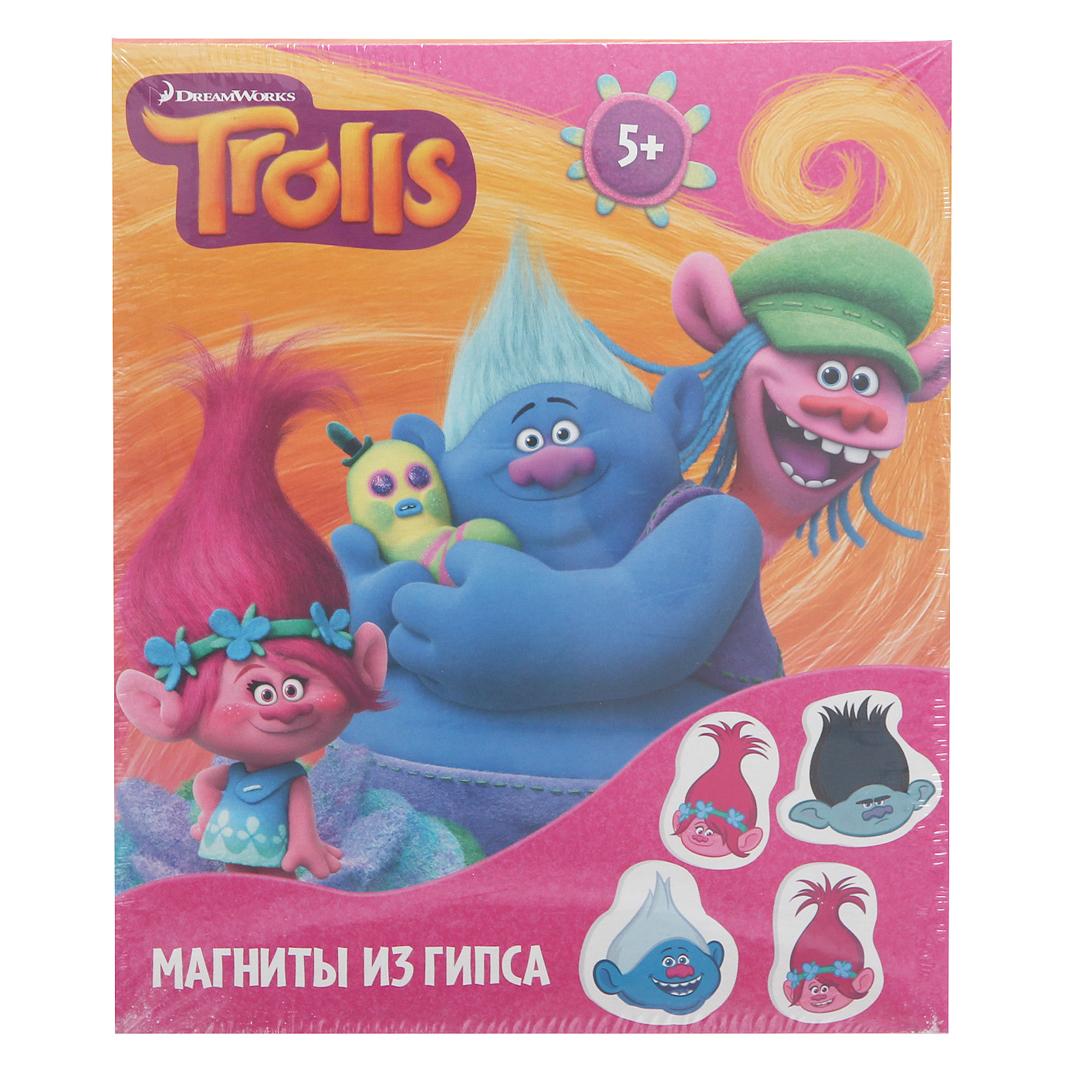 Набор для изготовления магнитов из гипса ТроллиТролли игрушки<br>Набор для изготовления магнитов из гипса Тролли<br>