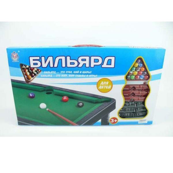 Настольная игра  Бильярд для детей с аксессуарами - Детский настольный бильярд, артикул: 148095