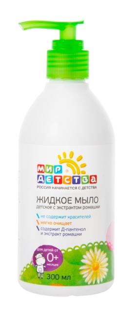 Жидкое мыло с экстрактом ромашки, 300 мл.Шампуни и мочалки<br>Жидкое мыло с экстрактом ромашки, 300 мл.<br>