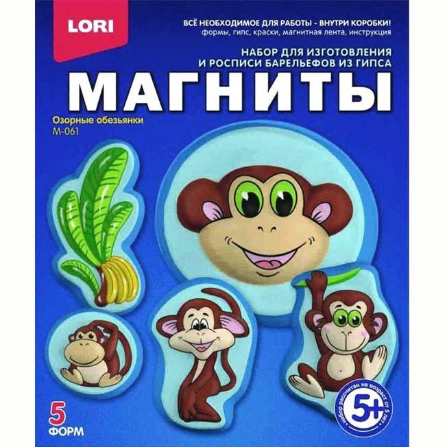 Фигурки на магнитах - Озорные обезьянкиСкидки до 70%<br>Фигурки на магнитах - Озорные обезьянки<br>