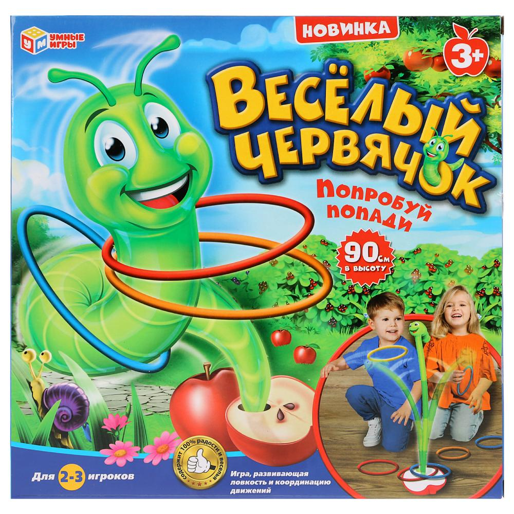 Купить Игра настольная ТМ Умные игры - Веселый червячок, Играем вместе