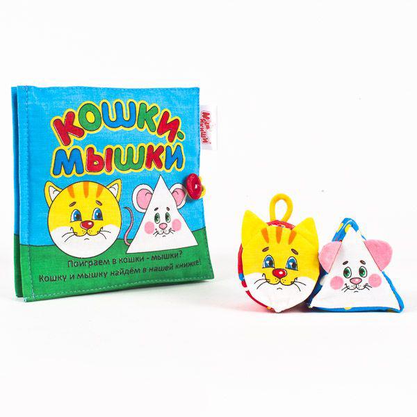 Игрушка книжка мягкая - Кошки-мышкиМягкие развивающие книжки<br>Игрушка книжка мягкая - Кошки-мышки<br>