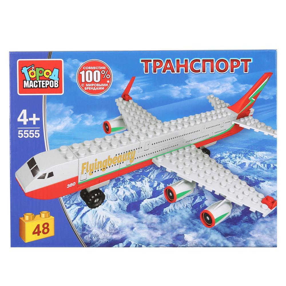Купить Конструктор - Самолет, 48 деталей, Город мастеров