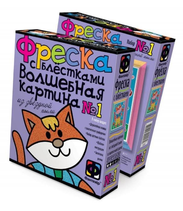 Фреска с блестками Волшебная картина №1 «Котик»