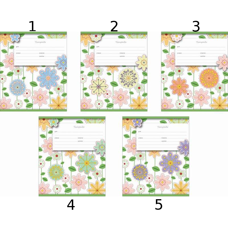 Ученическа тетрадь Fleur design в линейку, 12 листовТетради<br>Ученическа тетрадь Fleur design в линейку, 12 листов<br>