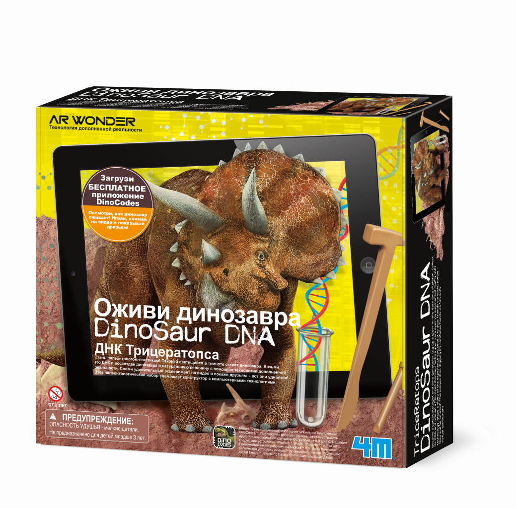 Оживи динозавра - ДНК ТрицератопсаАрхеолог<br>Оживи динозавра - ДНК Трицератопса<br>