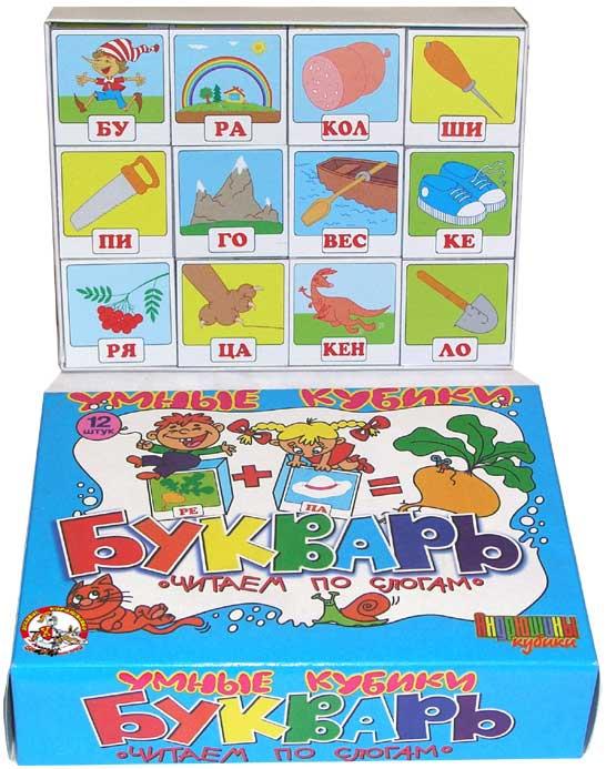 Деревянные кубики Букварь. Читаем по слогамКубики<br>Деревянные кубики Букварь. Читаем по слогам<br>