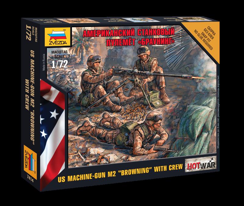 Модель сборная - Американский станковый пулемёт - БраунингМодели пушек для склеивания<br>Модель сборная - Американский станковый пулемёт - Браунинг<br>