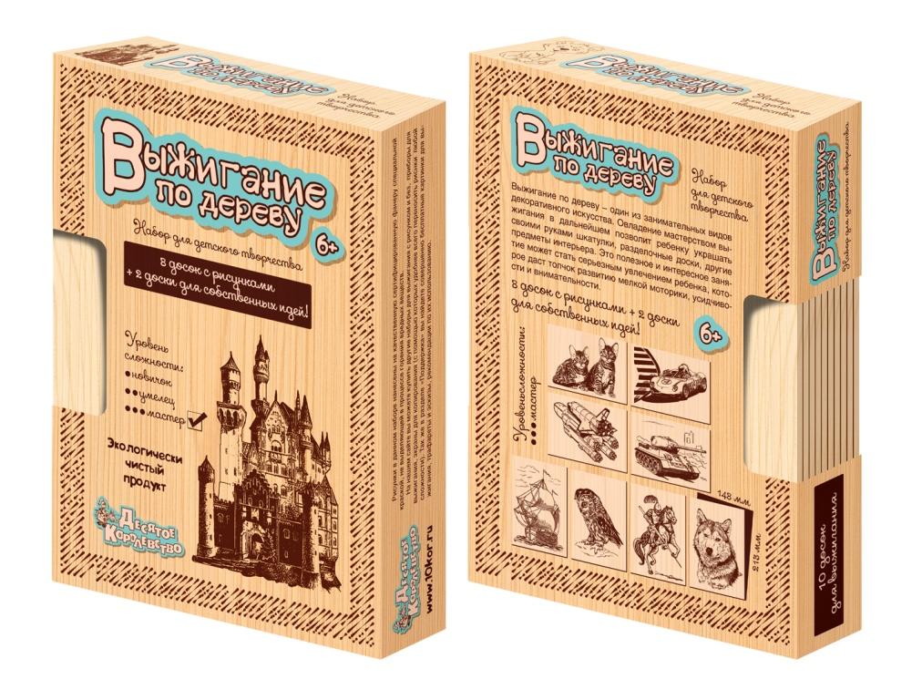 Доски для выжигания 10 шт., сложность рисунков мастерВыжигание по дереву<br>Доски для выжигания 10 шт., сложность рисунков мастер<br>