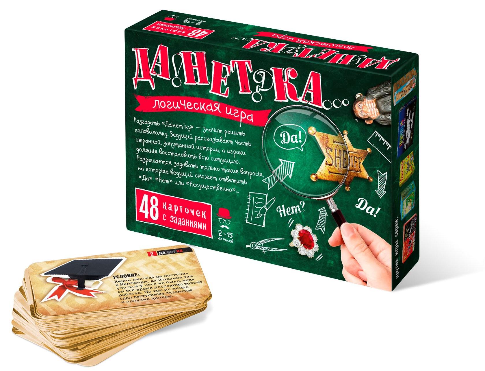 Настольная игра  - Данетка, 3-е издание от Toyway