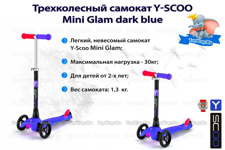 Трехколесный самокат Mini Glam dark blue Y-Scoo, 4076RTТрехколесные самокаты<br>Трехколесный самокат Mini Glam dark blue Y-Scoo, 4076RT<br>