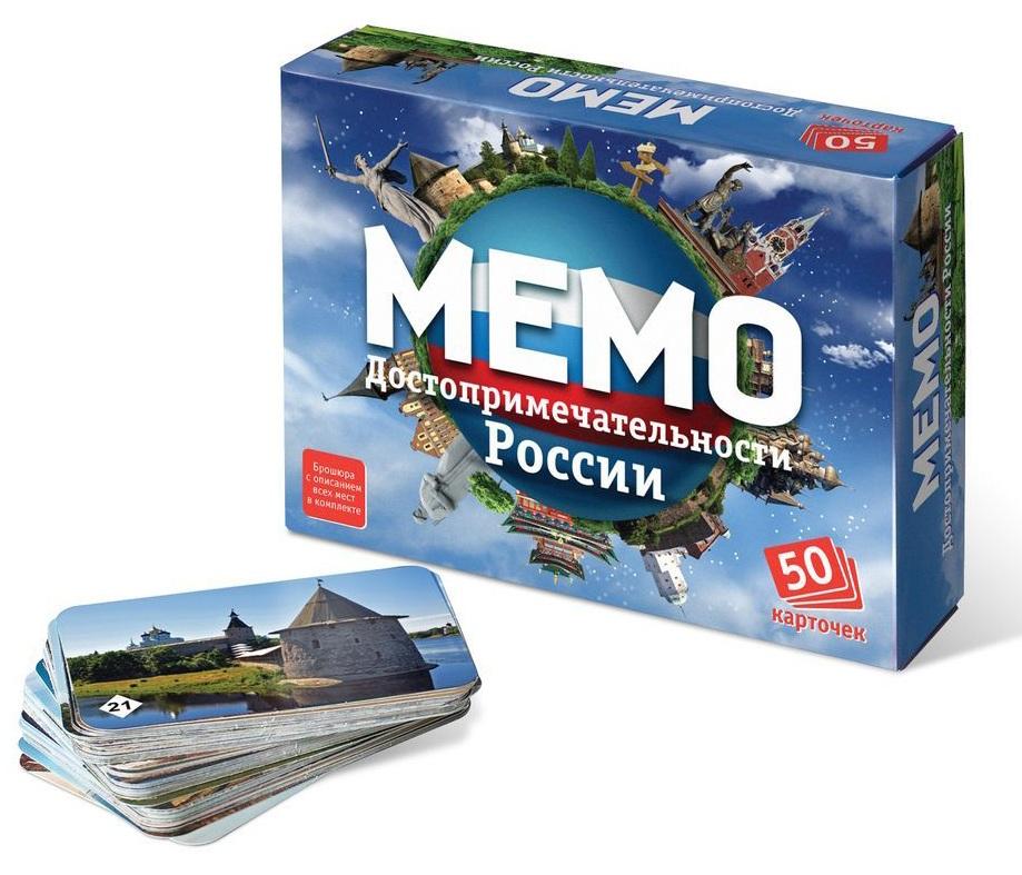 Купить Настольная игра Мемо. Достопримечательности России, 50 карточек, Бэмби