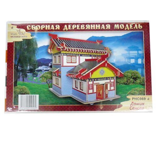 Сборная деревянная модель - Домик сенсеяПазлы объёмные 3D<br>Сборная деревянная модель - Домик сенсея<br>