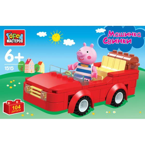 Конструктор – Машинка Свинки, 99 деталейГород мастеров<br>Конструктор – Машинка Свинки, 99 деталей<br>