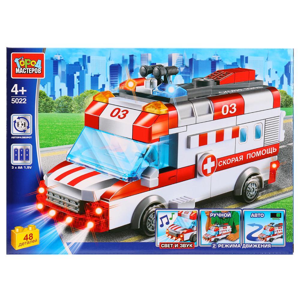 Конструктор Город Мастеров – Машина скорой помощи, 48 деталей, свет и звук фото