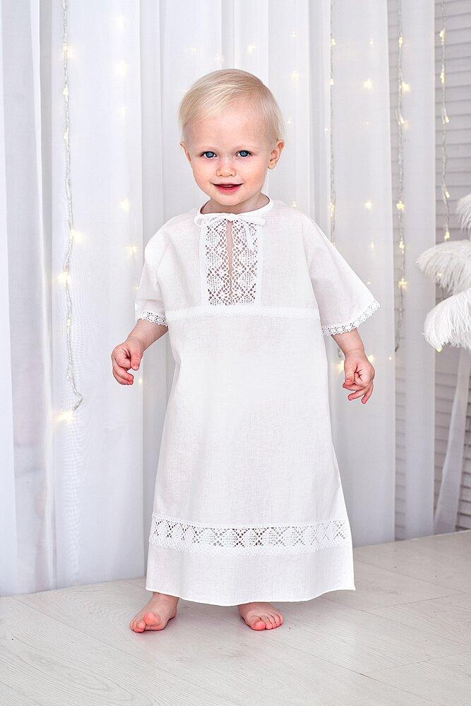 Крестильный набор для мальчика – Константин, 2 предмета, 9-12 месяцев
