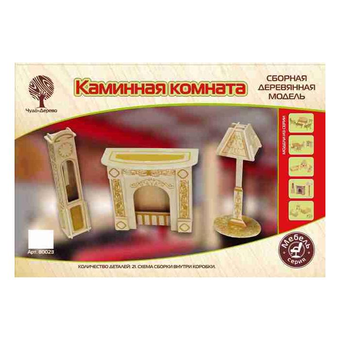 Модель деревянная сборная - Мебель для кукол - Каминная комнатаКукольные домики<br>Модель деревянная сборная - Мебель для кукол - Каминная комната<br>