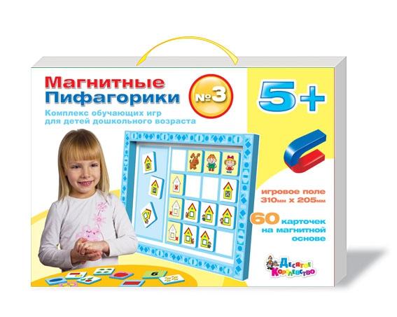 Магнитные Пифагорики: комплекс обучающих игр для детей дошкольного возраста, номер 3Логические<br>Магнитные Пифагорики: комплекс обучающих игр для детей дошкольного возраста, номер 3<br>