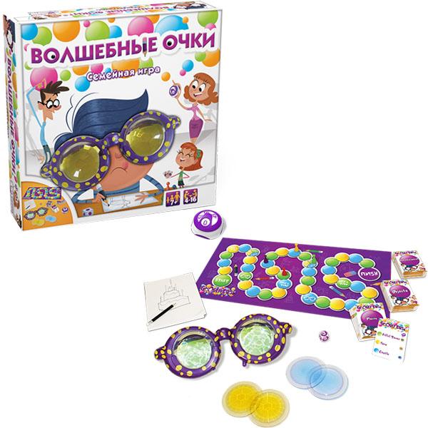 Настольная игра - Волшебные очки
