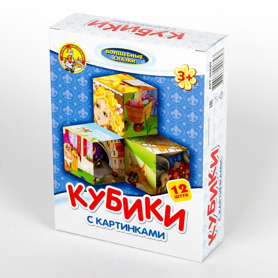 Кубики с картинками - Волшебные сказки, 12 штукКубики<br>Кубики с картинками - Волшебные сказки, 12 штук<br>