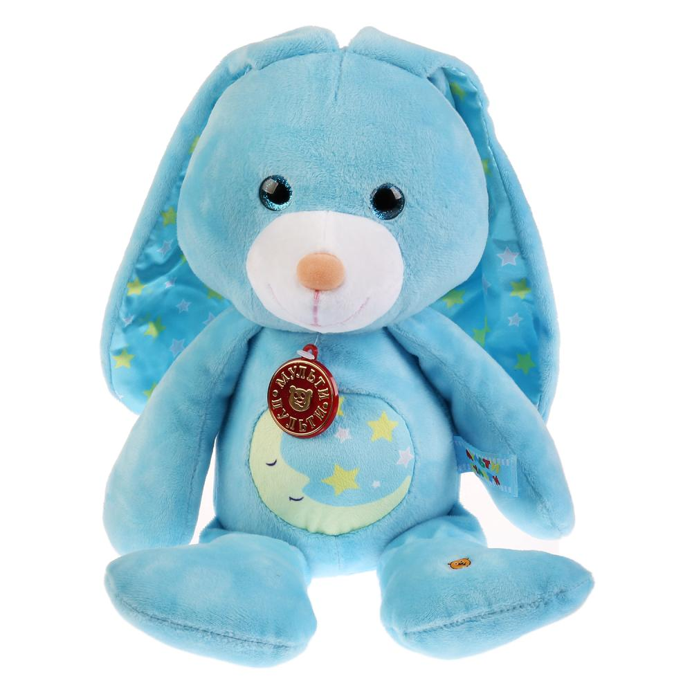 Купить Мягкая игрушка-ночник – Зайка, 25 см, свет и звук, Мульти-Пульти