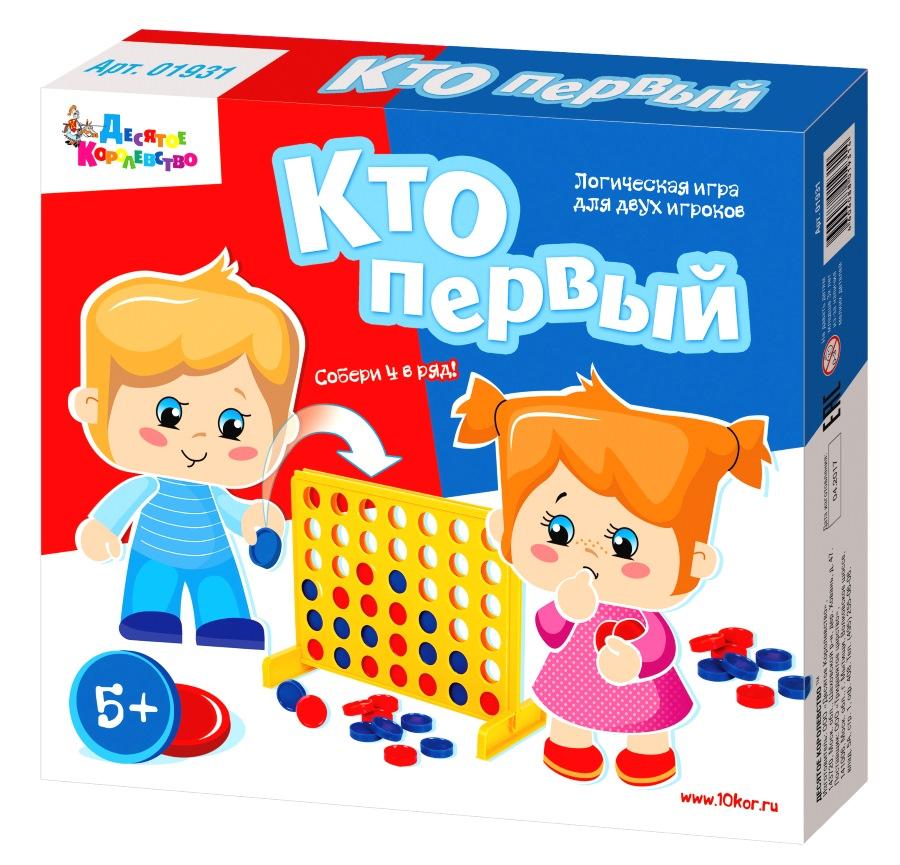картинка Настольная игра - Кто первый? от магазина Bebikam.ru