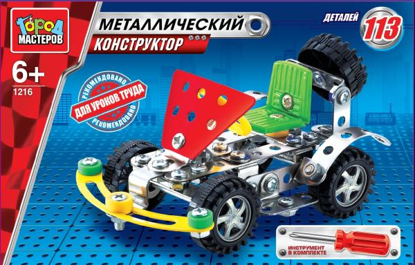 Купить Металлический конструктор Город Мастеров – Машинка, Город мастеров