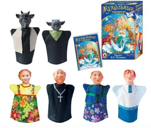 Кукольный театр - Сказка о попе и его работнике Балде, 6 персонажей