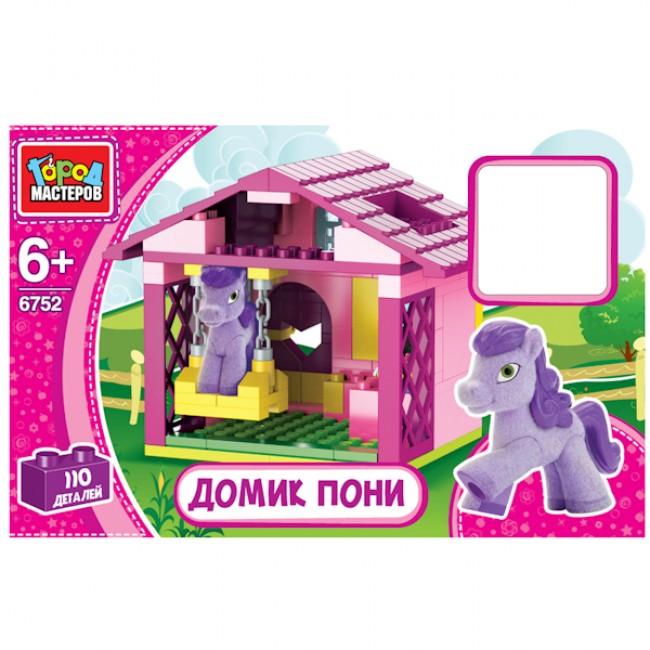 Конструктор – Домик для пони, 120 деталейГород мастеров<br>Конструктор – Домик для пони, 120 деталей<br>