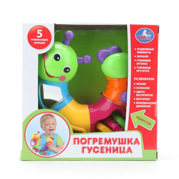 Погремушка-гусеницаДетские погремушки и подвесные игрушки на кроватку<br>Погремушка-гусеница<br>
