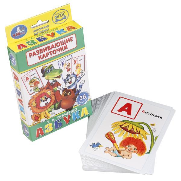 Развивающие карточки - Азбука ТкаченкоУчим буквы и цифры<br>Развивающие карточки - Азбука Ткаченко<br>