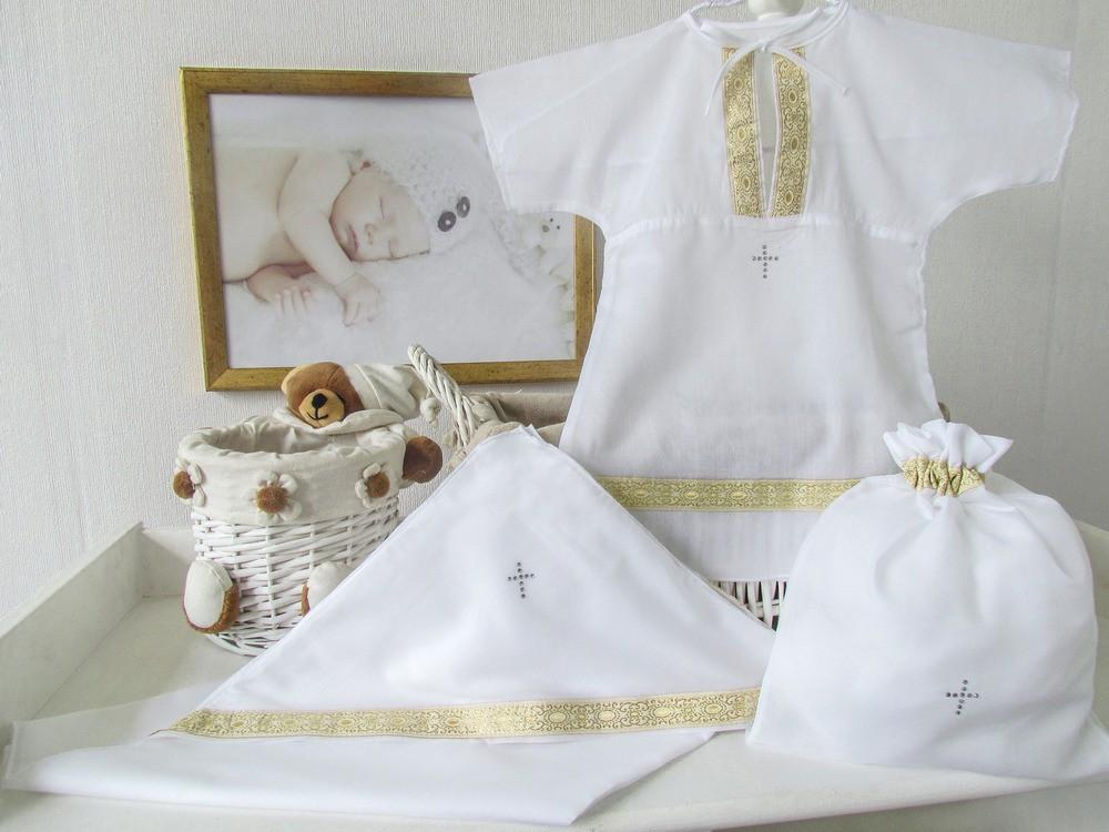 Крестильный набор для мальчика – Классика, 3 предмета, белый/золото, 6-12 месяцевКрестильные наборы<br>Крестильный набор для мальчика – Классика, 3 предмета, белый/золото, 6-12 месяцев<br>