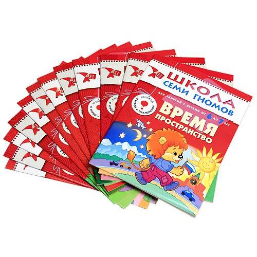 Купить Полный годовой курс из 12 обучающих пособий для детей от 6 до 7 лет из серии «Школа Семи Гномов», Мозаика-Синтез