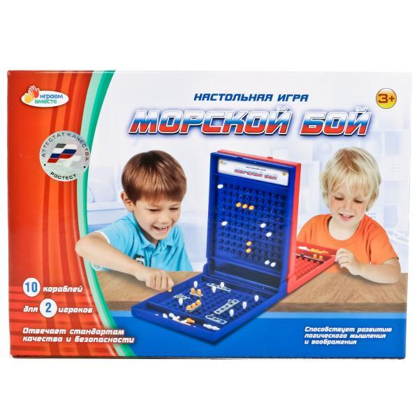 Настольная игра Морской бойМорской бой<br>Настольная игра Морской бой<br>