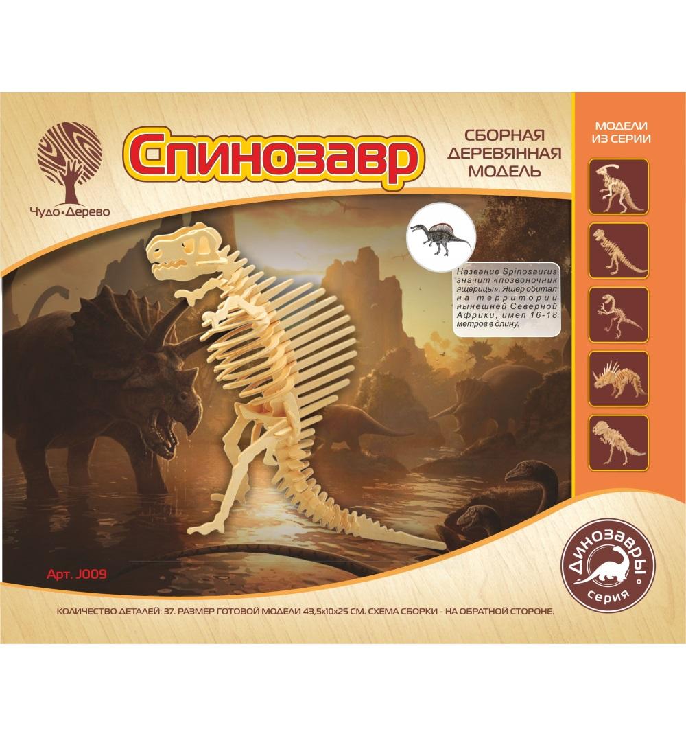 Модель деревянная сборная – Спинозавр, 3 пластиныПазлы объёмные 3D<br>Модель деревянная сборная – Спинозавр, 3 пластины<br>