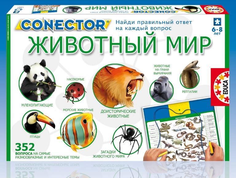 Настольная электровикторина серии Животные планеты - Животные и окружающий мир, артикул: 63414